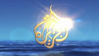 الجزیره