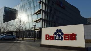 Baidu building