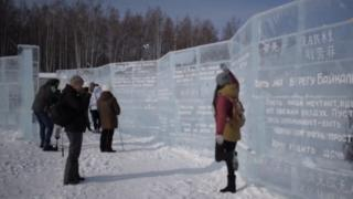 Ice Library of Wonders, Siberia