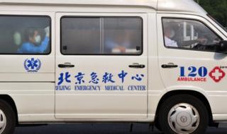 A Beijing ambulance