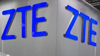 شرکت ZTE