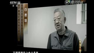 Bai Enpei speaks to the cameras for Chinese documentary series Always on the Road