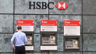 A general view of HSBC cash machines