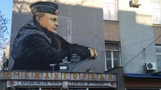 Mural above kiosk