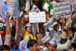 People gather in central Delhi for a protest against the government's decision to withdraw 500 and 1000 Indian rupee banknotes from circulation, India November 28, 2016.