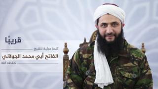Abu Mohammed al-Julani