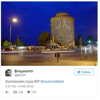 """""""Rest in peace"""": just one of dozens of images posted by Greeks mocking Germany over the troubles of its largest bank"""