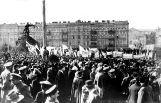 Українська демонстрація на Софійській площі в Києві. 1 квітня 1917 р.