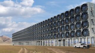 environment carbon-air-fan.