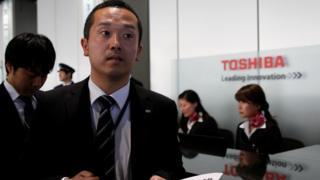 Conferencia de prensa de la empresa Toshiba