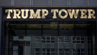 Trump Tower in New York City is seen in this photo.