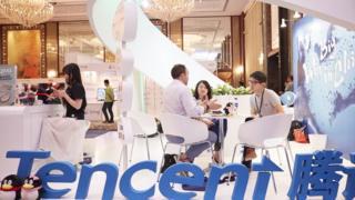 Tienda de Tencent