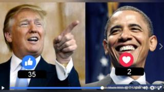 A screenshot from a Facebook Live video showing Donald Trump and Barack Obama