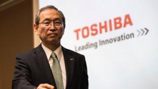 Directivo de Toshiba