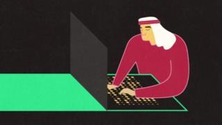 Saudi at computer