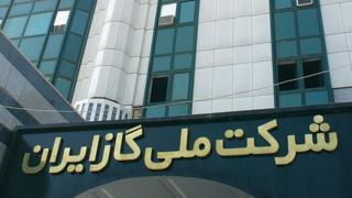 ترکمنستان صدور گاز به ایران را متوقف کرد