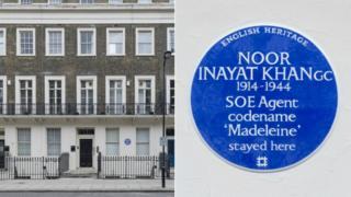 Noor's plaque.