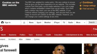 BBC cookie banner