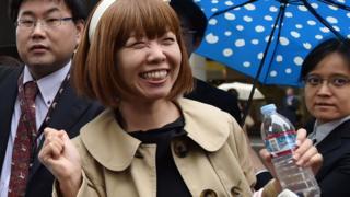 Japan vagina artist cleared over kayak