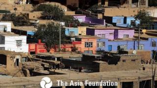 بنیاد آسیا: میزان امیدواری مردم افغانستان به دولت به کمترین حد از سال ۲۰۰۴ رسیده است