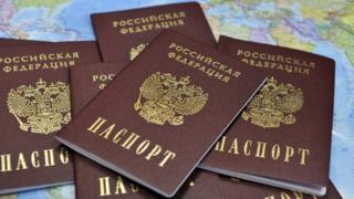 российские паспорта