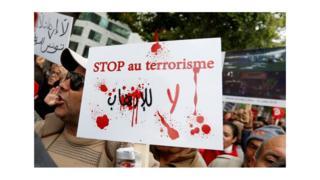 Участники акции протеста в Тунисе