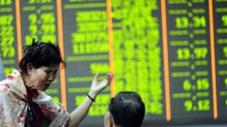 Shanghai stock exchange screen