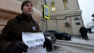 Принятие закона в 2012 году вызвало протесты