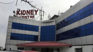 The Kidney Centre Hospital in Rawalpindi