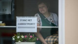 Продавщица московско торговой точки, подлежащей сносу