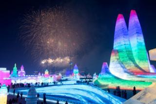 Harbin International Ice and Snow Festival