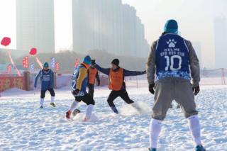 Football at the Harbin International Ice and Snow Festival
