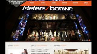 Metersbonwe website