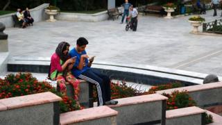Iranians regulating smartphones