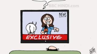 कार्टून, योगी आदित्यनाथ, मीडिया, Cartoon, Hindi, Yogi Adityanath, Media