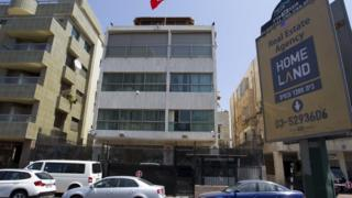 Tel Aviv Türkiye büyükelçiliği