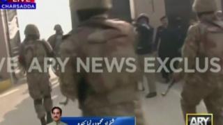 Charsadda attack: Gunmen try to storm Pakistan university