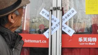 Siêu thị Lotte của Hàn Quốc cũng bị đóng cửa ở một loạt đô thị Trung Quốc