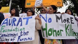 Protest against killing of Farzana Parveen, 2014