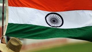 د هند بیرغ