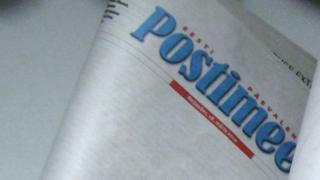 Газета Postimees