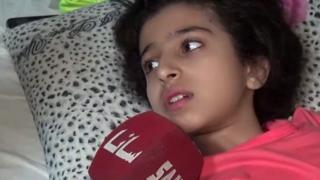 Ghina Wadi in bed