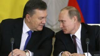 Янукович і Путні
