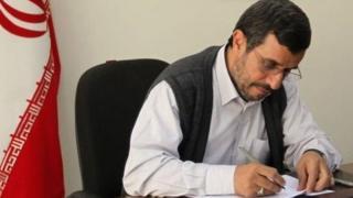 آقای احمدی نژاد بیش از هر رییس جمهور دیگری در ایران به روسای جمهور آمریکا نامه نوشته است