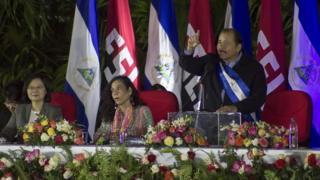 中华民国台湾总统蔡英文出席了尼加拉瓜总统丹尼尔‧奥尔特加与罗萨里奥‧穆里略就任正副总统的宣誓就职仪式。
