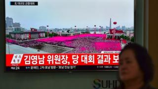 North Korea holds rally after congress