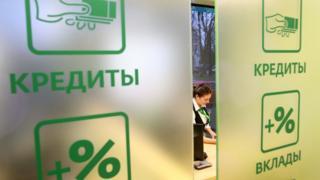 Реклама кредитов в банках