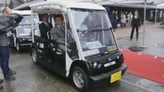 An automatic golf cart in Wajima, Japan