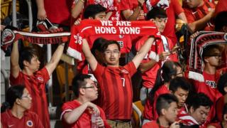 Hong Kong football fans during a World Cup qualifying match between Hong Kong and Qatar, in Hong Kong in September 2015