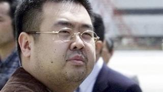 Kim yatewe arindiriye indege imujana Macau